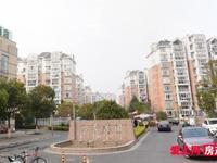 四季花园高档公寓、精装修、家电齐全、拎包入住、高品质人生从这里开启!