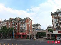 苏华新村3房2厅精装修、33000一年等你入住!