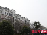老街附近物资新村黄金楼层 2/2,精装,2.1万/年