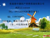 悦丰新村3楼85平带15平自行车库、中档装修、