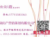 物资新村 4楼 135平 3房2厅 精装修 2.7万/年