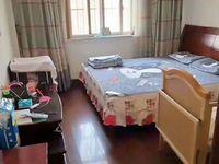 悦丰新村5楼东首房108平 精装3房 满五唯.一 报价132.8万看房方便 可谈