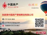 城北 悦丰新村多层2楼120平中装三室两厅 自库满两年 超低价 130万